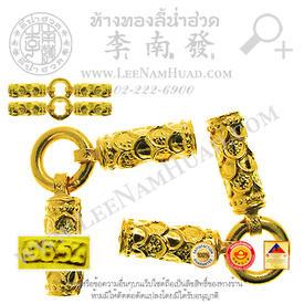 https://v1.igetweb.com/www/leenumhuad/catalog/e_1032311.jpg