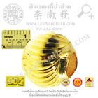 เม็ดทองตัดลายก้นหอย(ขนาด4มิล)(น้ำหนักโดยประมาณ0.14กรัม/เม็ด) (ทอง 90%)