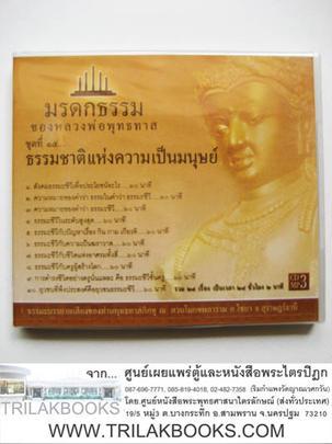 http://www.igetweb.com/www/triluk/catalog/p_1036713.jpg