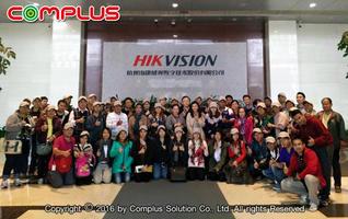 เยี่ยมชมโรงงาน HIKVISION ณ เมืองหางโจว ประเทศจีน