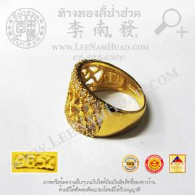 https://v1.igetweb.com/www/leenumhuad/catalog/e_1536033.jpg