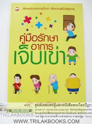 http://www.igetweb.com/www/triluk/catalog/p_1000547.jpg