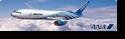 สำนักงาน และ ห้องซ่อมบำรุงสายการบิน All Nippon Airways