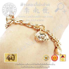 https://v1.igetweb.com/www/leenumhuad/catalog/e_1113340.jpg