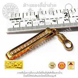 https://v1.igetweb.com/www/leenumhuad/catalog/e_1504211.jpg