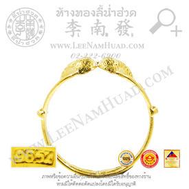 http://www.igetweb.com/www/leenumhuad/catalog/e_1116074.jpg