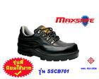 รองเท้าเซฟตี้ หุ้มส้นหนังปั่นนิ่มสีดำ  SSCB701 (Safety Shoes-รองเท้านิรภัย)