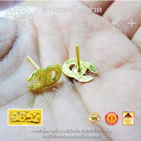 https://v1.igetweb.com/www/leenumhuad/catalog/e_1486801.jpg