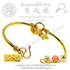 https://v1.igetweb.com/www/leenumhuad/catalog/p_1256047.jpg