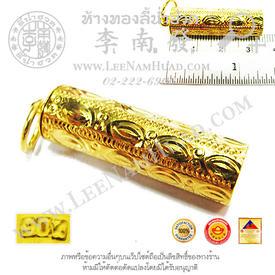 https://v1.igetweb.com/www/leenumhuad/catalog/e_1112886.jpg