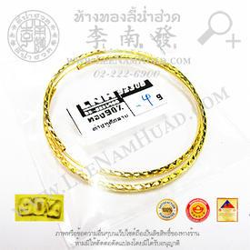 http://v1.igetweb.com/www/leenumhuad/catalog/e_1001578.jpg