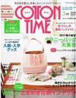 นิตยสารงานฝีมือญี่ปุ่น Cotton Time No.95 3/2011