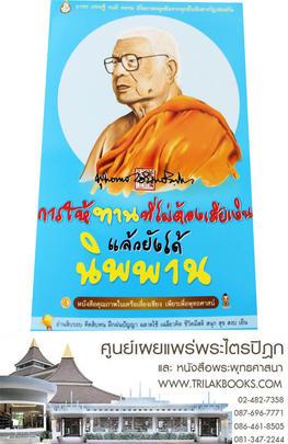 http://v1.igetweb.com/www/triluk/catalog/p_1620000.jpg