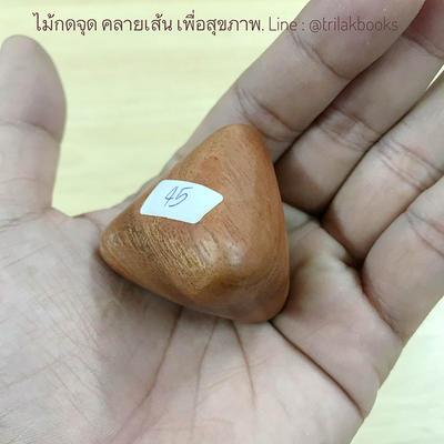 http://v1.igetweb.com/www/triluk/catalog/e_1579161.jpg