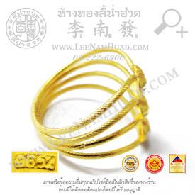 https://v1.igetweb.com/www/leenumhuad/catalog/e_1350282.jpg