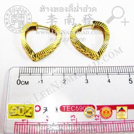 http://v1.igetweb.com/www/leenumhuad/catalog/e_1001582.jpg
