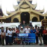 ทัศนศึกษา ณ ประเทศพม่า 25-28 กรกฎาคม 2556