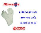 ถุงมือ PVC สีขาวชนิดบาง  GMS01M,L