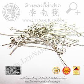 https://v1.igetweb.com/www/leenumhuad/catalog/e_990185.jpg
