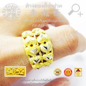 https://v1.igetweb.com/www/leenumhuad/catalog/e_1420685.jpg