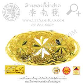 https://v1.igetweb.com/www/leenumhuad/catalog/e_1115584.jpg
