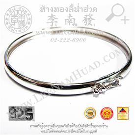 https://v1.igetweb.com/www/leenumhuad/catalog/p_1375088.jpg