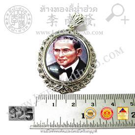 https://v1.igetweb.com/www/leenumhuad/catalog/e_1396016.jpg