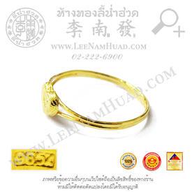 https://v1.igetweb.com/www/leenumhuad/catalog/e_1426010.jpg