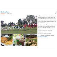 Review Montanan จากเวป Wongnai.com