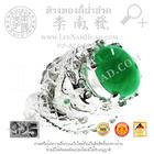 SR142 แหวนพลอยมังกร4หัว (เงิน 92.5%)