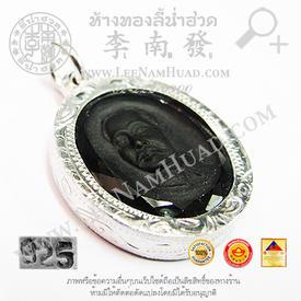 https://v1.igetweb.com/www/leenumhuad/catalog/e_1095484.jpg
