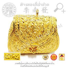 https://v1.igetweb.com/www/leenumhuad/catalog/e_1157938.jpg