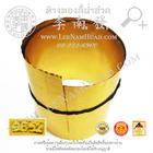 แผ่นทองคำ(สามารถม้วนทำตะกรุด)(มีหนาบาง)(ทอง 96.5%)