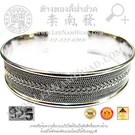 https://v1.igetweb.com/www/leenumhuad/catalog/e_929707.jpg
