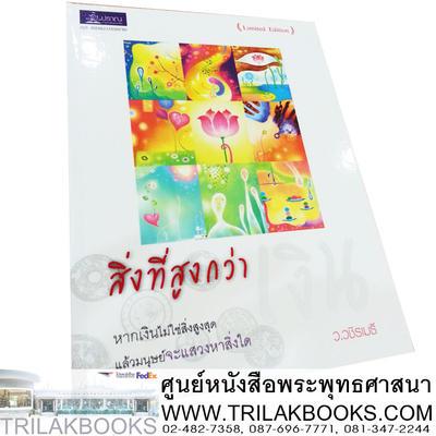 http://www.igetweb.com/www/triluk/catalog/p_867834.jpg