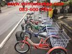 จักรยาน3ล้อ สำหรับผู้สูงอายุและขี่จักรยานไม่เป็นราคา 4,500 บาท