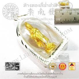 https://v1.igetweb.com/www/leenumhuad/catalog/p_1548969.jpg