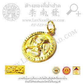 https://v1.igetweb.com/www/leenumhuad/catalog/e_1426826.jpg