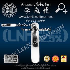 http://v1.igetweb.com/www/leenumhuad/catalog/e_784541.jpg