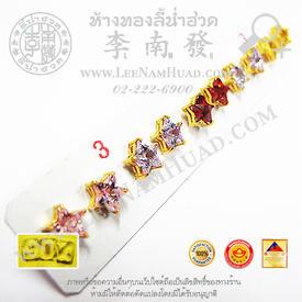 https://v1.igetweb.com/www/leenumhuad/catalog/e_1003767.jpg