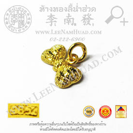 http://www.igetweb.com/www/leenumhuad/catalog/e_1522822.jpg