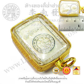 https://v1.igetweb.com/www/leenumhuad/catalog/e_1047166.jpg