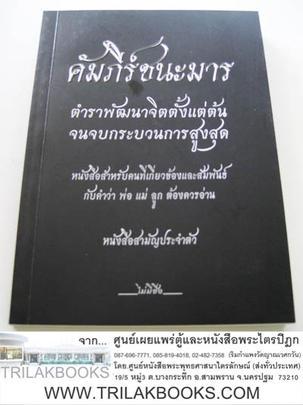 http://www.igetweb.com/www/triluk/catalog/p_1024384.jpg