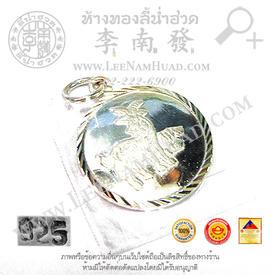 https://v1.igetweb.com/www/leenumhuad/catalog/p_1435545.jpg