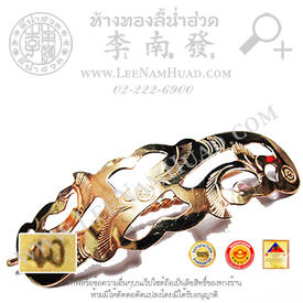 https://v1.igetweb.com/www/leenumhuad/catalog/e_1116463.jpg