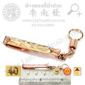 https://v1.igetweb.com/www/leenumhuad/catalog/p_1280958.jpg