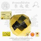 เม็ดทองตัดลายดิสโก้(ขนาด6.5มิล)(น้ำหนักโดยประมาณ0.26กรัม/เม็ด) (ทอง 90%)