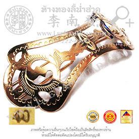 https://v1.igetweb.com/www/leenumhuad/catalog/p_1282903.jpg