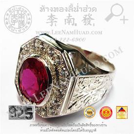 https://v1.igetweb.com/www/leenumhuad/catalog/p_1024845.jpg
