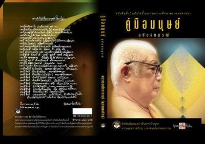 http://www.igetweb.com/www/triluk/catalog/p_230075.jpg